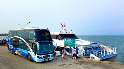 เรือเกาะกูด บุญศิริ คาตามารัน  เรือเกาะกูด บุญศิริ คาตามารัน (Boonsiriferry Catamaran)