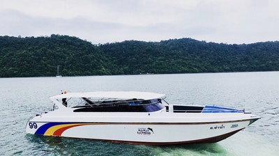 Kohkood Express Speedboat   Kohkood Express Speedboat  (Kohkood Express Speedboat )